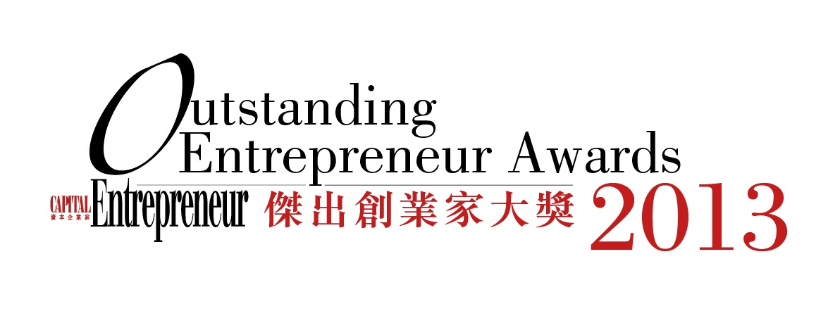 Capital Outstanding Entrepreneur Award @ Compbrother Ltd